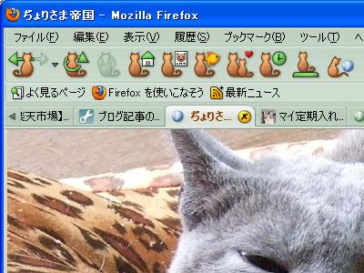猫アイコンのfirefox