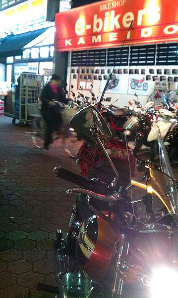 e-bikers.jpg