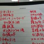 2014/05/17 下道愛好峠部2014年度始動~ その3 女の神展望台からぶどう峠、そして長野から下道で帰還