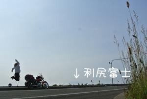 DSC_7300