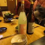 居酒屋八郎右ヱ門 -青葉台 さんで関東支部忘年会!かーらーのー定例会