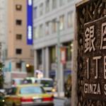 思いつき企画。東海道五十三次を歩く その2 京橋から銀座へ。