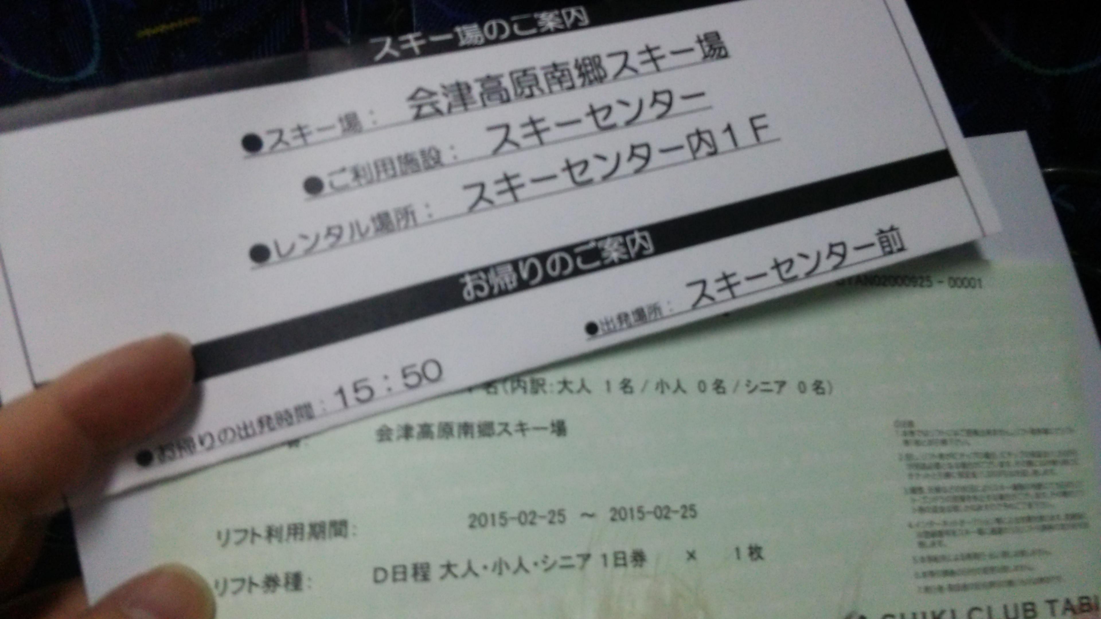 DSC_1320