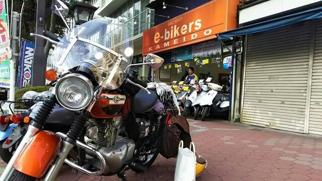 e-bikers