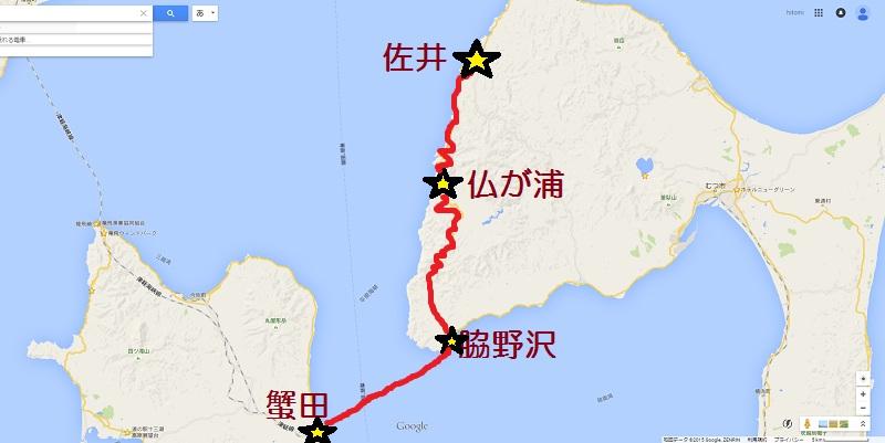 map7-1