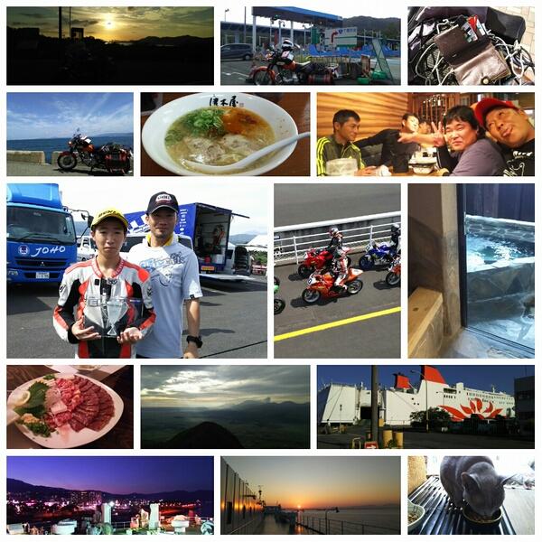 tmp_32337-PhotoGrid_1442955536983-890722664