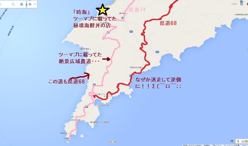 map8-3