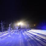 初めての冬の北海道 2018/2/15その2 美瑛青い池